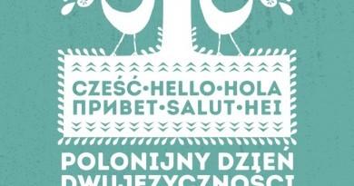 IV Polonijny Dzień Dwujęzyczności