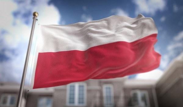 Nadanie imienia polskiej szkole w Bergen