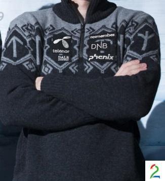 Kontrowersyjne wzory na olimpijskiej odzieży.