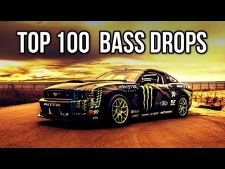 TOP 100 BASS DROPS - AMAZING BASS BOOSTED SONGS 2016 [YUYU1162]