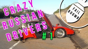 Crazy Russian Drivers Compilations #1
