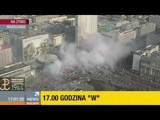 """Godzina """"W"""" - Warszawa godz. 17:00 (01.08.2015)"""