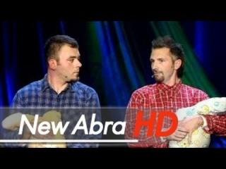 Kabaret Młodych Panów & Marcin Wójcik - Kopciuszek (DVD)
