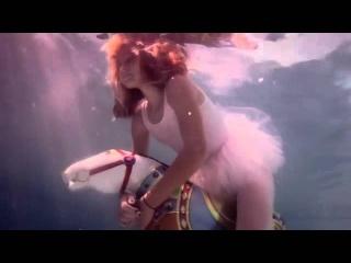 Sun Glitters - Too Much To Lose (Regal Safari Remix)