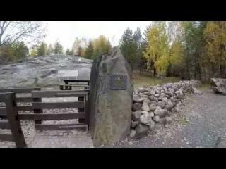 Geoparken Skedsmokorset