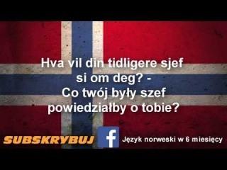 Szybka i skuteczna nauka języka norweskiego -  rozmowa kwalifikacyjna po norwesku część 2