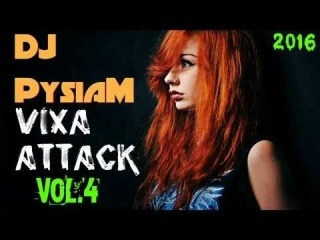 ☢Vixa Attack Vol.4 2016(DJ PysiaM)☢