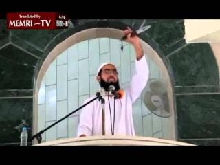 Islamski duchowny wzywa do mordowania Żydów nożem i ćwiartowania ich ciał!
